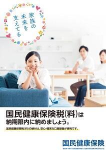 poster_2020.jpg